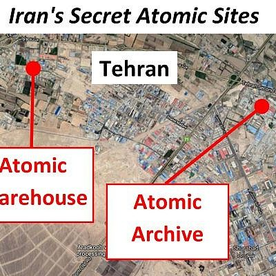 "Israel PM Benjamin Netanyahu revealed: ""another secret atomic facility""in Iran! Michael Harris PhD, Dean and Professor, MAJOR (RET.) IDF"