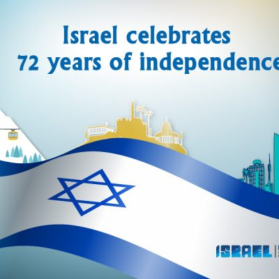 Israel Celebrates its 72nd Independence! Day! April 29, 2020 יום העצמאות שמח לכל עם ישראל