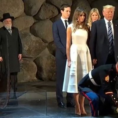 President Trump Visit to Yad Vashem; A Speech for Generations. הנשיא טראמפ ביד ושם; נאום לדורות