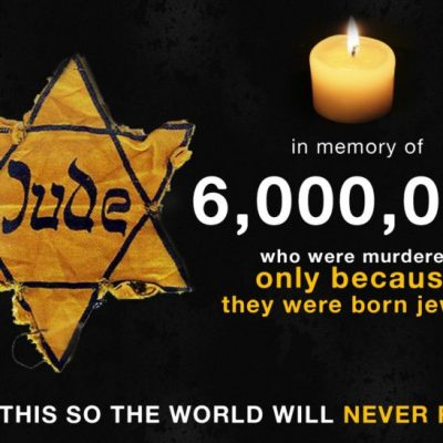 In The Evening Of May 1 2019 Begins Yom Hashoah – Israel's Day of Remembrance of the Holocaust.